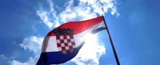 Poziv na proslavu Dana državnosti