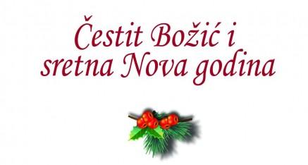 Čestit i blagoslovljen Božić, te sretna i uspješna 2017.godina