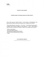 2.3_Primjer ugovora o dodjeli sredstava 2017
