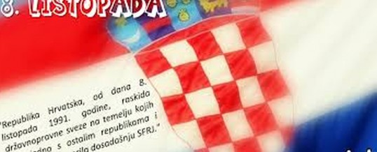 Proslava Dana neovisnosti Republike Hrvatske